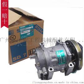 神钢挖掘机原装原厂配件SK75-460/8空调压缩机YX91V00001F1