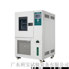 LED高低温试验箱 225L烤漆高低温试验箱
