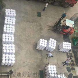 高性能环氧改性弹性复合防腐防水涂料工业生活污水防腐