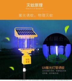 太阳能农用杀虫灯插地式电击式杀虫灯