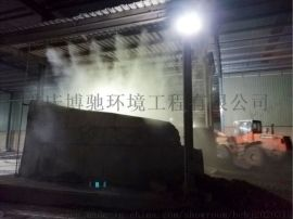 曲靖市宣威市健康环保降尘的高压喷雾系统设备