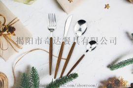 QS415 仿木纹不锈  叉匙餐具