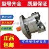 液壓齒輪泵PARKER油泵 廠家直銷 G5-10-1E13S-20-L