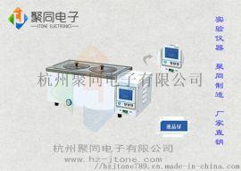 浙江六孔水浴锅HH-6电热恒温操作简单