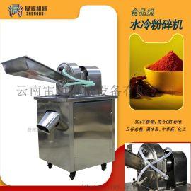 云南不锈钢粉碎机化工茶叶打粉机