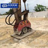 夯实器 平板混凝土振动器 基坑夯实设备