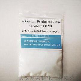 防火材料|全**丁基磺酸钾 FC-98