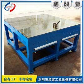 工作台宝安工作台深圳钢板工作台广州钢板工作台厂家