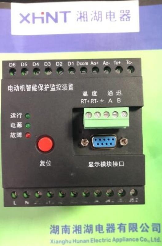 湘湖牌三相数显电压表HBHH194U-9K4说明书PDF版