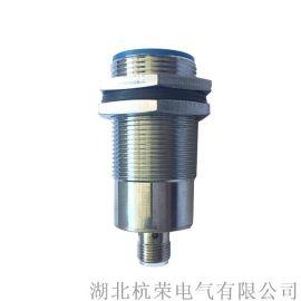 耐高温接近传感器/LJK-1218S2AC/开关