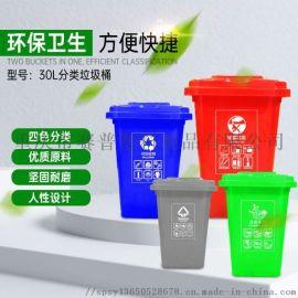 小号室内垃圾桶,弹盖桶,(云南)厂家批发