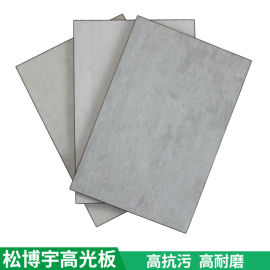 高光板 高光生態板 鬆博宇高光生態免漆板
