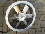 以换代修养护窑轴流风机, 烟叶烘烤风机