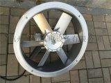 以換代修養護窯軸流風機, 菸葉烘烤風機