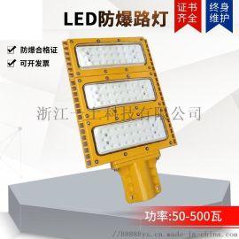 LED路灯 防爆泛光灯 石油石化led防爆灯