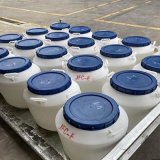 滲透劑JFC-E 脂肪醇聚氧乙烯醚