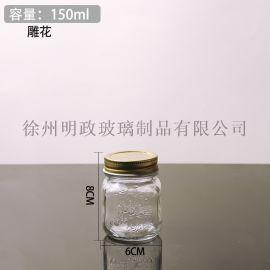 雕花玻璃瓶密封罐蜂蜜瓶包装瓶果酱菜瓶燕窝瓶罐头瓶