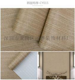 自粘韩版木纹墙纸导气槽 衣柜家具翻新贴纸工程定制