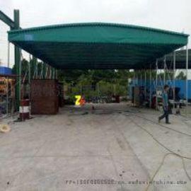 西安中赞生产推拉 移动式车棚 工厂帐篷
