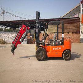 叉车飞臂行走吊车 3.5吨叉车飞臂吊