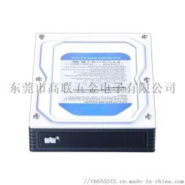 2.5寸转3.5寸 USB3.0接口 SATA硬盘转接盒 外置移动硬盘盒