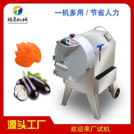 香蕉苹果切片机多功能切菜机切丁机TS-Q112
