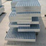 成都鋼格柵板,四川鍍鋅鋼格板,四川鋼格板定製廠家