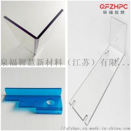 泉福PC耐力板加工 pc板材折弯雕刻成型定制