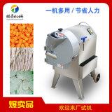 腾昇供应台湾多功能切菜机,叶菜根茎菜切菜机