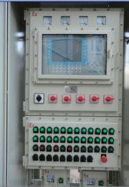 非标防爆测控仪表箱/防爆智能仪表箱