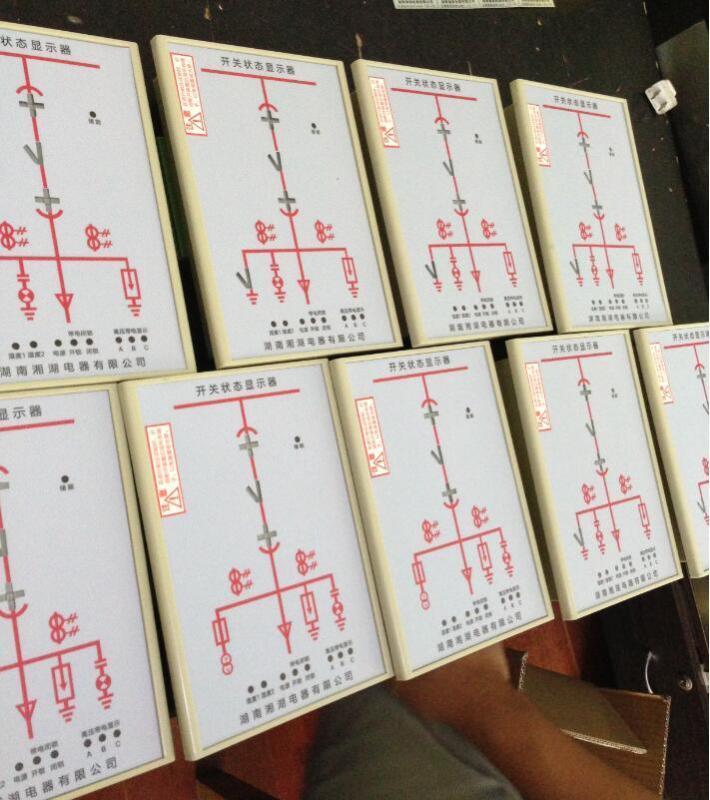 湘湖牌ISK880/10-6高壓鐵芯式電抗器接線圖