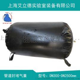 襄阳管道封堵气囊 橡胶堵水气囊直径1.2米