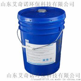 反渗透膜杀菌剂ES-302价格