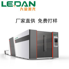 大金激光LEDAN高效型DFCD金属激光切割机