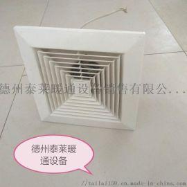 洗手间排风扇BLD-400/500卫生间通风器