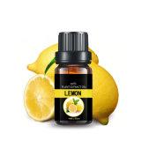 厂家线植物精油柠檬精油单方精油