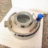 不锈钢仿耐压人孔 卫生级人孔 YAA