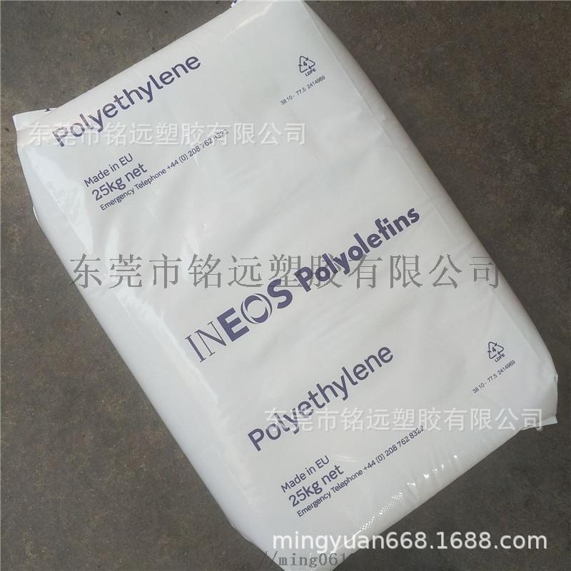 100-GB25 聚丙烯均聚物 25个熔指