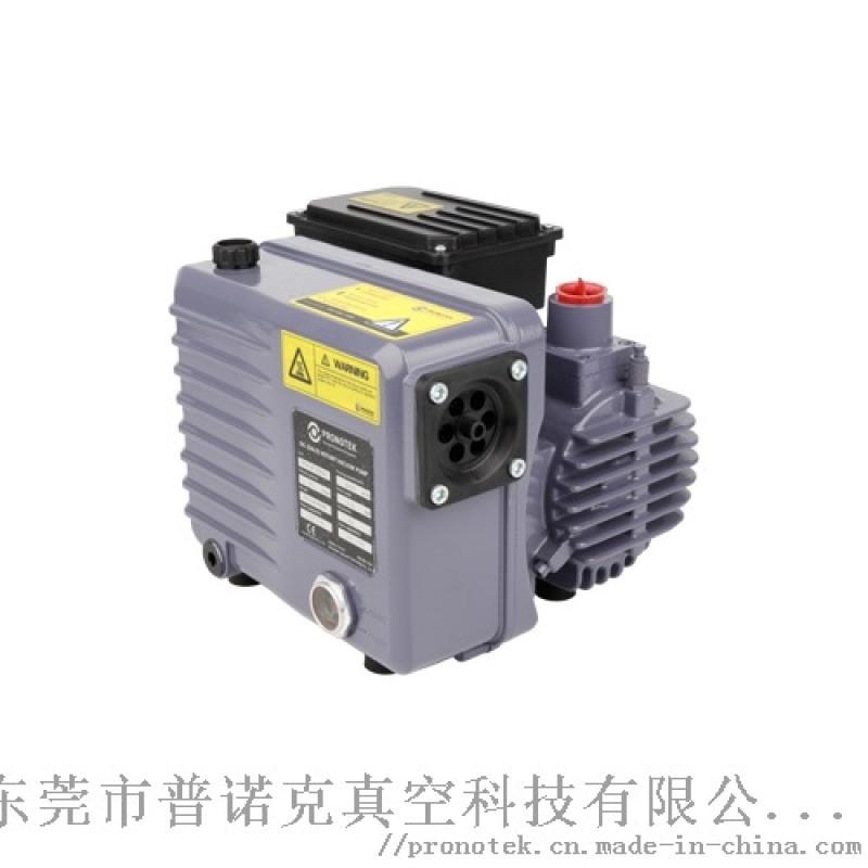 自动化设备专用单级旋片真空泵