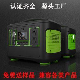 储能电源 户外储能电源 500W储能电源 大容量储能电源