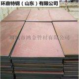 進口 國產 耐磨鋼板 提供代加工服務
