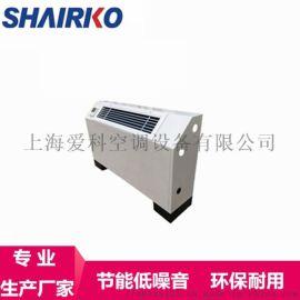 上海爱科FP-68LM立式明装风机盘管