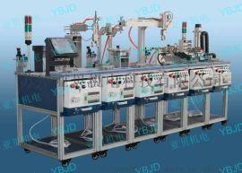 MPS-01模块化柔性自动化生产实训系统