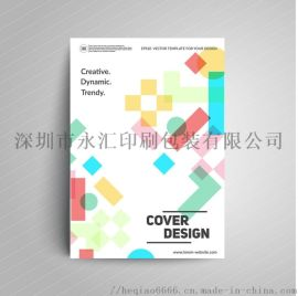 广告画册印刷有什么材质?
