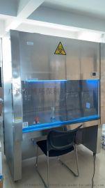 实验室洁净台 生物洁净安全柜 无菌无尘又工作安
