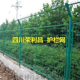 四川围栏网,成都双圈护栏网,成都护栏网,波浪护栏网