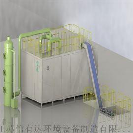 信达食堂餐饮垃圾处理设备  集成度高 占地面积小