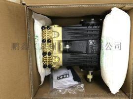 UDOR高压水泵VX-B160/130R