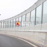 重庆隔音屏安装报价,重庆公路隔音屏专业制造商