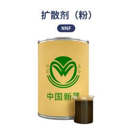 扩散剂NNF 无磷环保乳化剂原料 除油除蜡粉原料